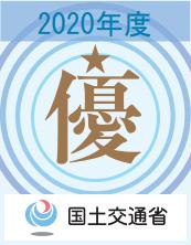 2020ロゴマーク